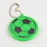 Цвет: ЗеленыйПодвеска: Мяч
