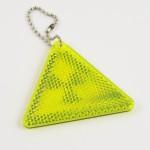 Цвет: ЖелтыйПодвеска: Знак «Радиация»