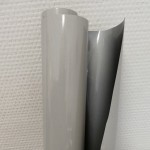 Материалы: Светоотражающая термопленкаЦвет: Серебристый